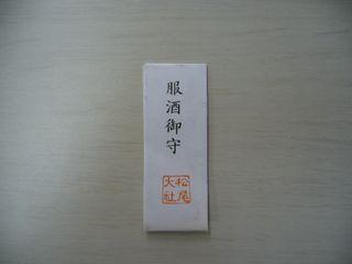 20091605.jpg