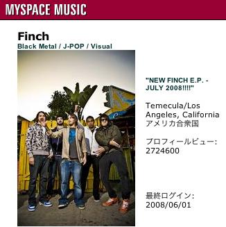 finchmyspacetop.jpg