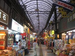 10.17沖縄市場