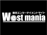 WESTmania.jpg