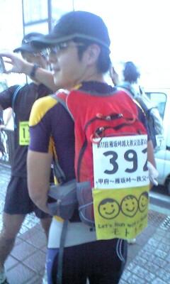 20080914055607
