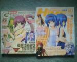 電撃HIMEと電撃G's magazine 10月号