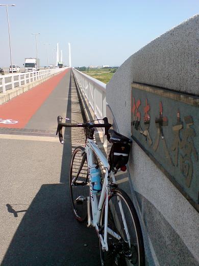 坂東大橋を左岸へ