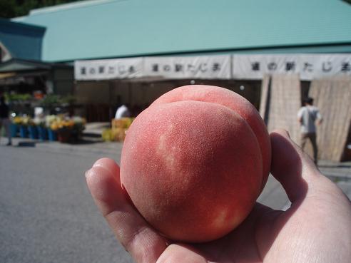 """道の駅""""たじま"""""""