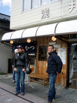 浅井精肉店