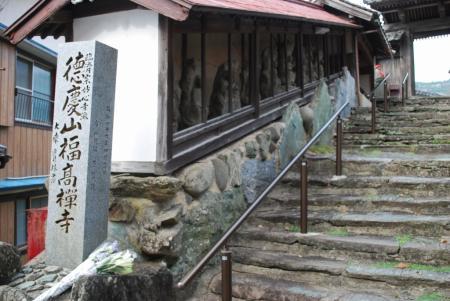 5472福高禅寺