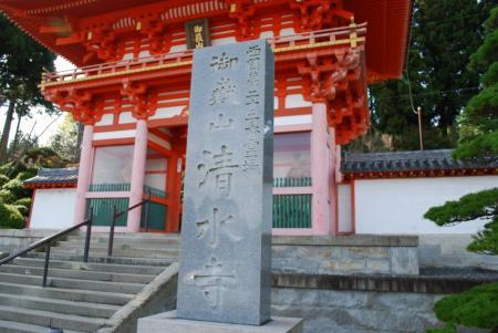 5539播州清水寺