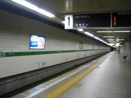 3957地下鉄プラットフォーム