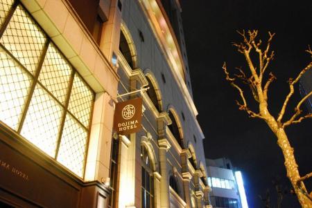 5960堂島ホテル