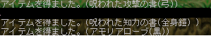 20060505230845.png