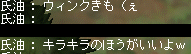 20060519225959.png
