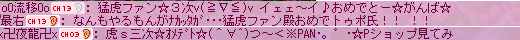 20060727094659.png