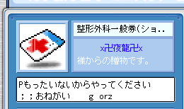 20060727223116.png