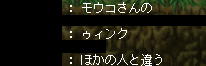 20060806230535.png