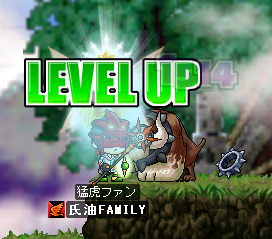 levelup87.png