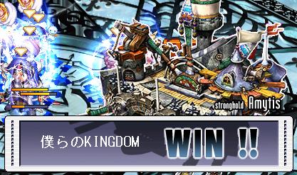 WIN お尻KINGDOM