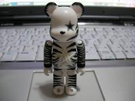 zebraheadbear.jpg