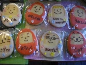 20120407_つばめどうさんダルマクッキー