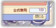 また100ゲルダ…!