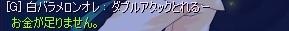 ε= \_○ノ ズコー!!!
