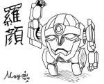 ragan_line.jpg