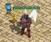 Angel536.jpg