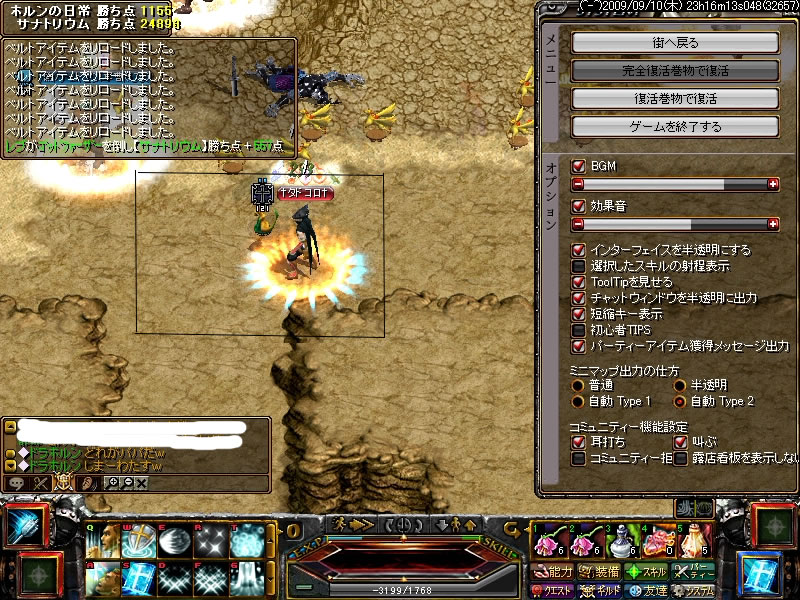 AngelGv20090910B.jpg
