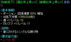 BisKubikazari526.jpg