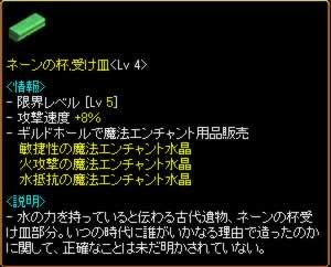 NichijoGStSokudo8.jpg