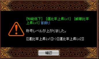 RedDevil20090805B.jpg