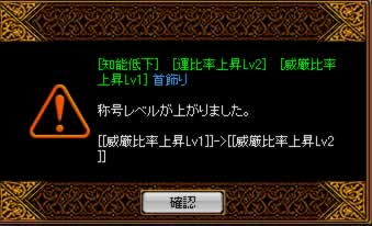 RedDevil20090811B.jpg