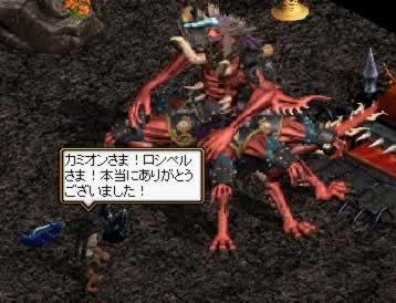 RedDevil20090811D.jpg