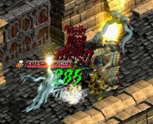 Thief403.jpg
