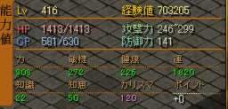 Thief416.jpg