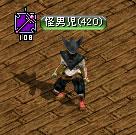 Thief420.jpg
