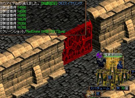 Thief428.jpg