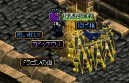 ThiefGomiTue416.jpg