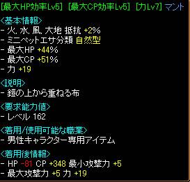 ThiefHpCpSe2.jpg