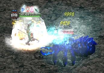Wizard525Mizuna1.jpg