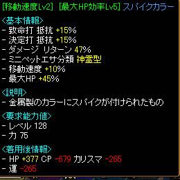 WizardKubi535b.jpg