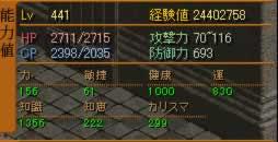 WizardStatus441.jpg