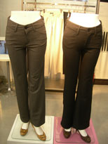 rakuchin-kirei-pants.jpg