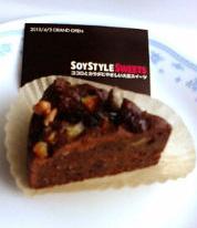 soystylesweets-chocolatjewel.jpeg
