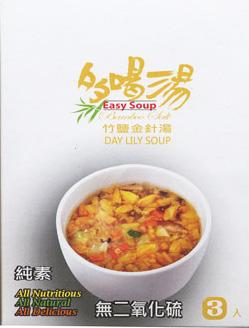 yurinohana-soup.jpg