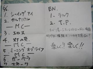 20060603231004.jpg