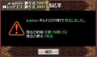 RedStone 08.05.28[04]