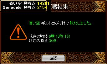 RedStone 08.06.05[04]