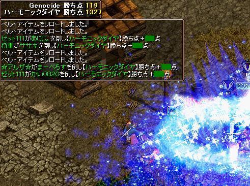 RedStone 08.06.15[02]