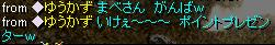 RedStone 08.06.15[03]