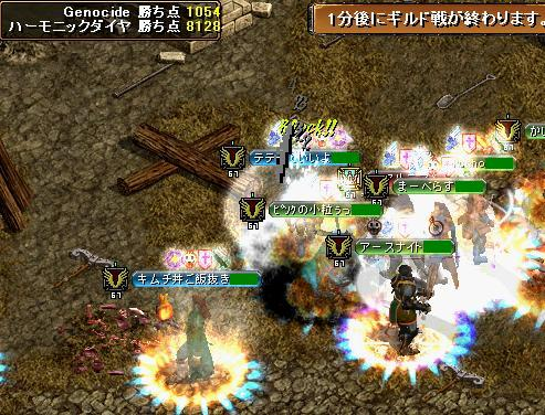 RedStone 08.06.15[04]